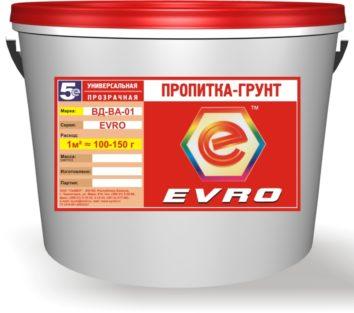 Пропитка-грунт ЕВРО-5